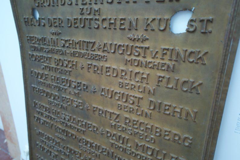 Haus der Kunst - Geldgeber für das Deutsche Haus der Kunst