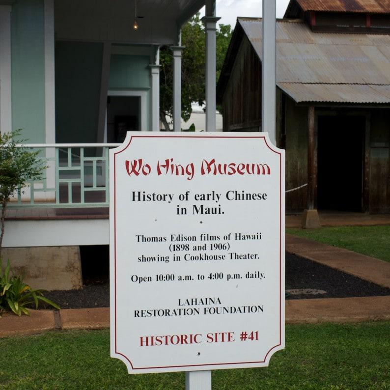 Lahaina - Wo Hing Museum