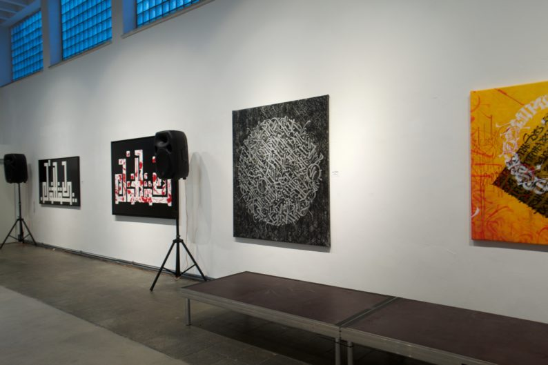 MUCA - Kalligraphie - Ausstellung the art of writing