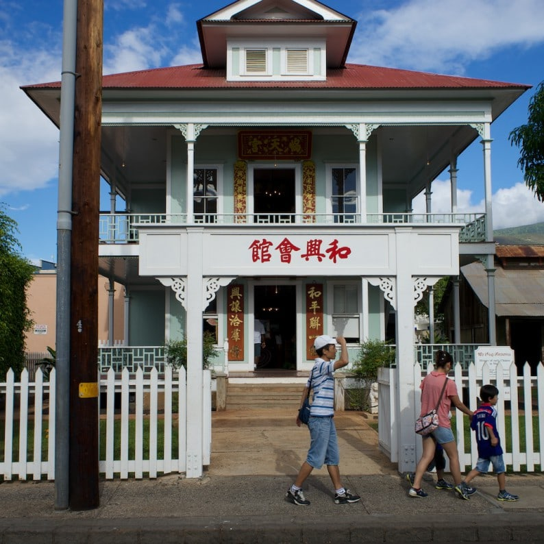 Maui - Lahaina - Wo Hing Museum