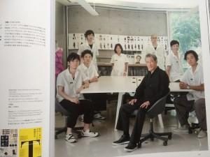Taschen Verlag - Issey Miyake und die Reality Lab Staff 2012