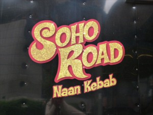 Vancouver - Soho Road